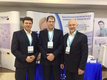 Международный симпозиум  по актуальным вопросам эндопротезирования суставов