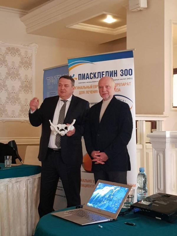 Заседание Ассоциации ортопедов-травматологов Одесской области  от 30.03.18