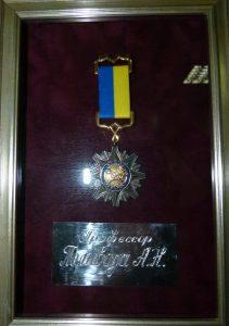 Поливода Александр Николаевич P1170749 211x300