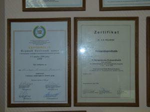 Поливода Александр Николаевич P1170765 300x225