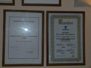 Поливода Александр Николаевич P1170766 300x225