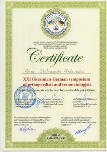 Поливода Александр Николаевич dip1 0024 213x300