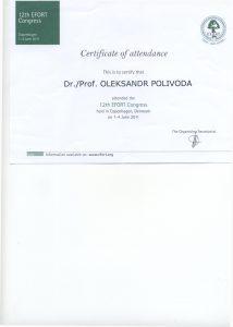Поливода Александр Николаевич dip1 0028 214x300