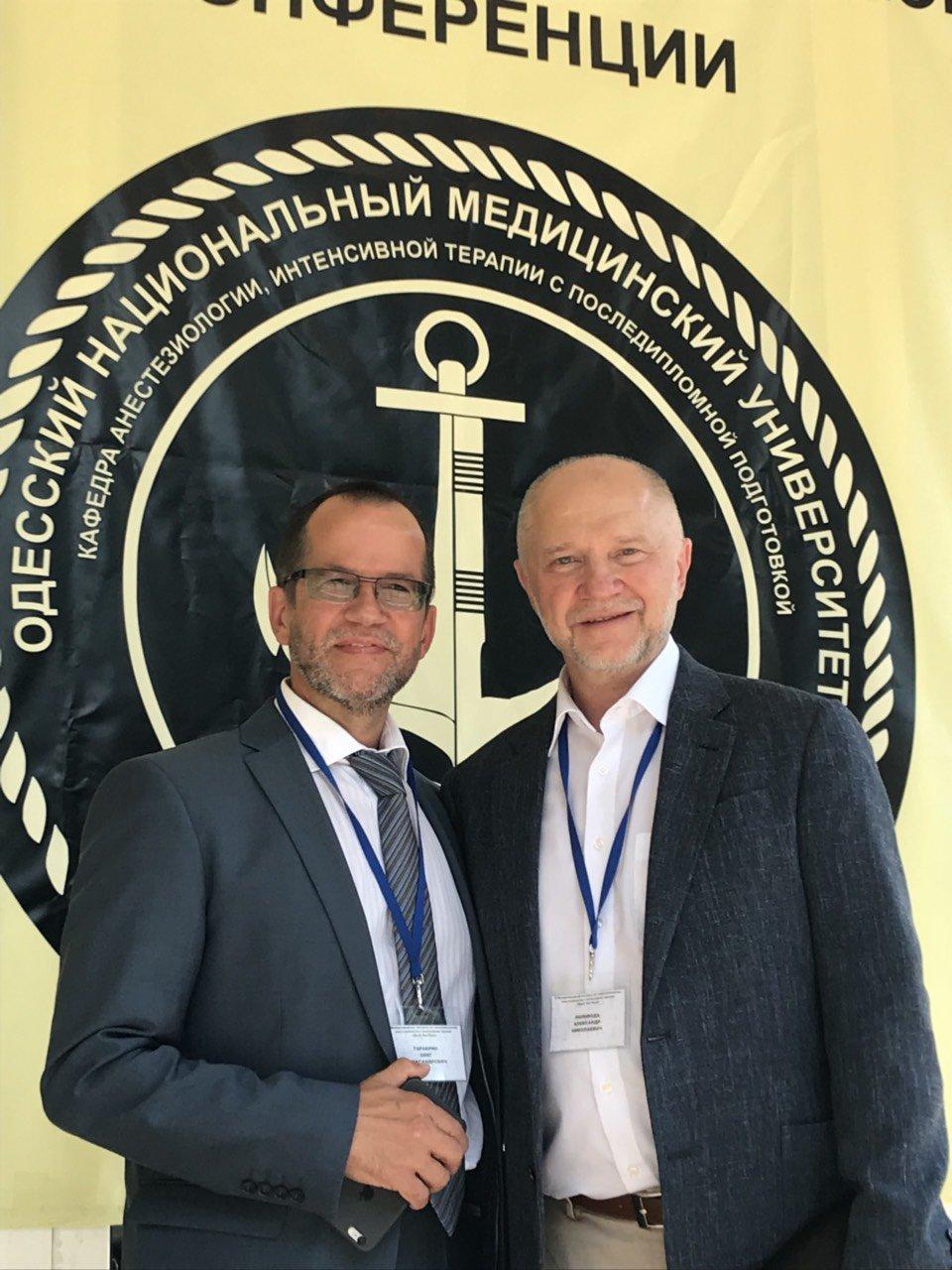 Международный конгресс по гемостазиологии, анестезиологии и интенсивной терапии 22-24 мая 2018 года