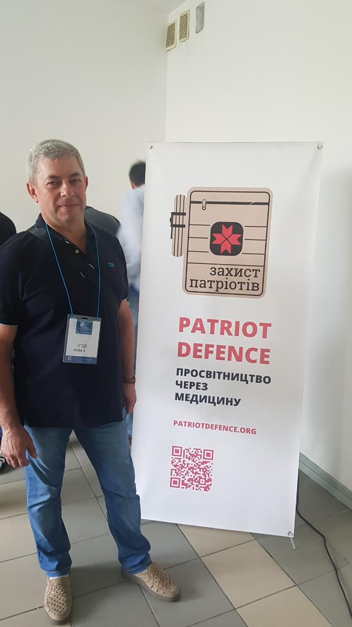 Patriot Defence